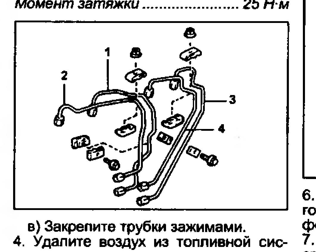 схема тнвд двигателя 2с 1992г